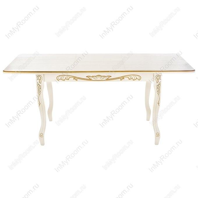 Обеденный стол Мауро с золотой отделкой