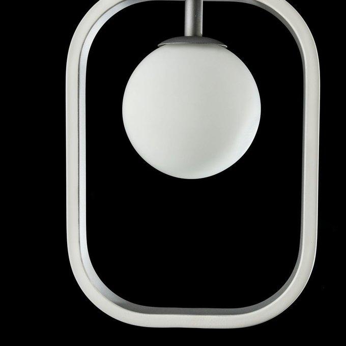 Подвесной светильник Avola бело-серебристого цвета