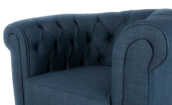 Кресло Nala blue