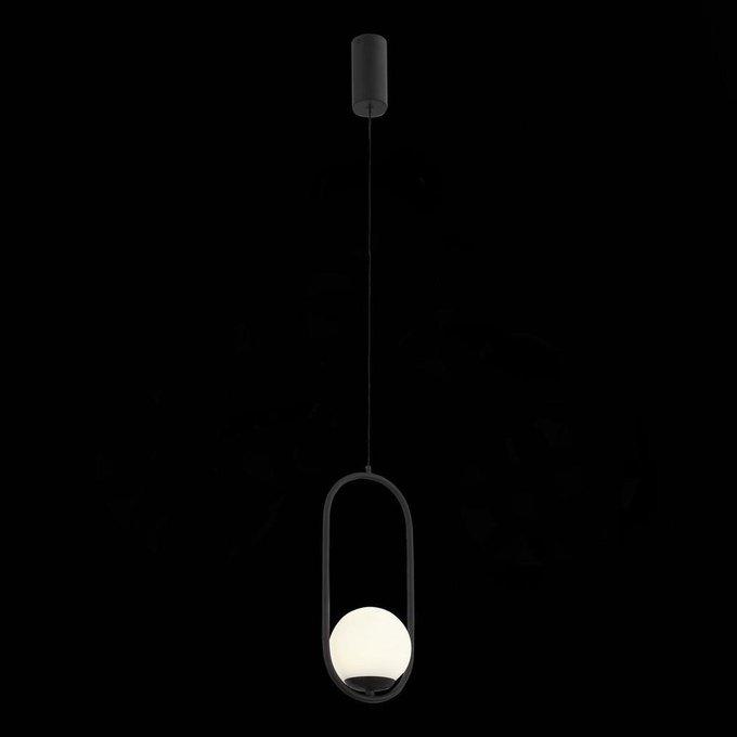 Подвесной светодиодный светильник Donolo