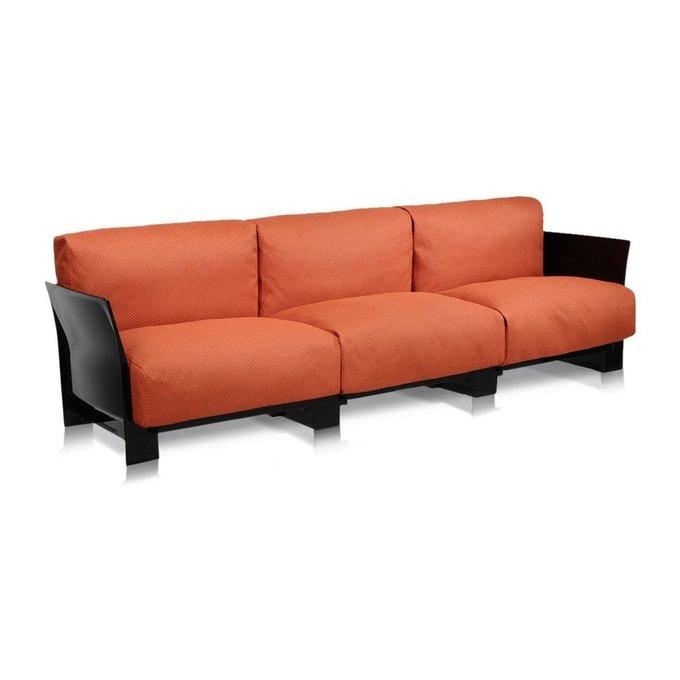 Диван Pop трехместный темно-оранжевого цвета