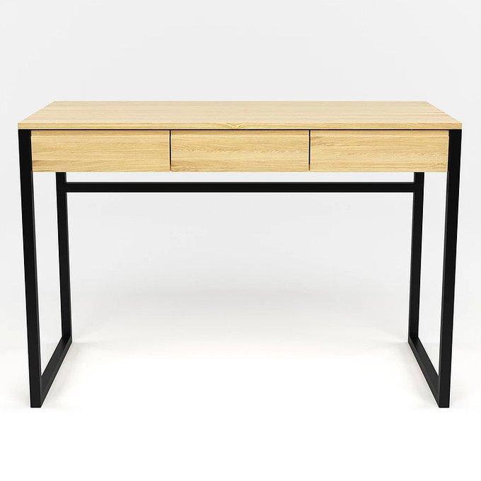 Письменный стол Dylan с тремя выдвижными ящиками