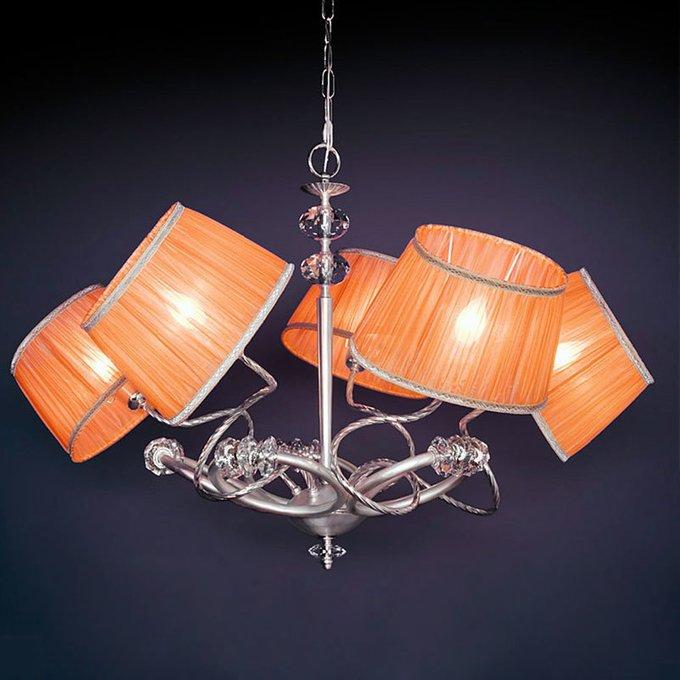 Подвесная люстра MM Lampadari OMBRELLO с оранжевыми абажурами