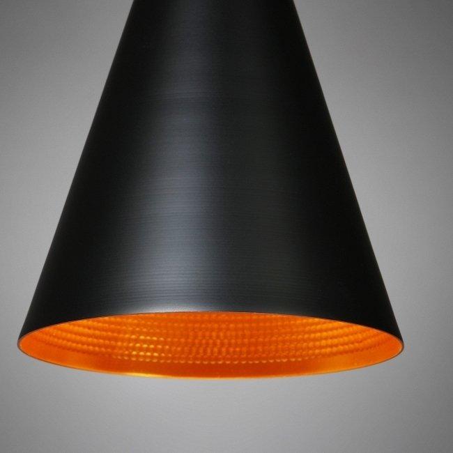 Подвесной светильник Beat Tall без чеканки