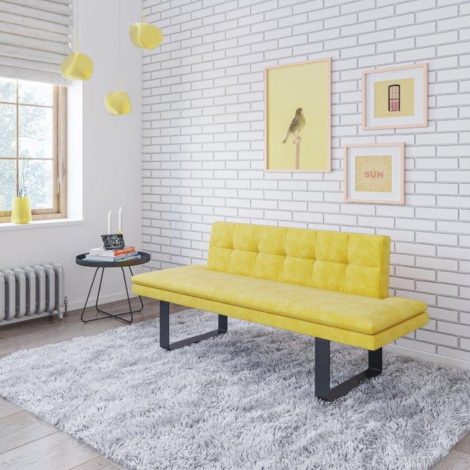 Мягкая зона Magic желтого цвета