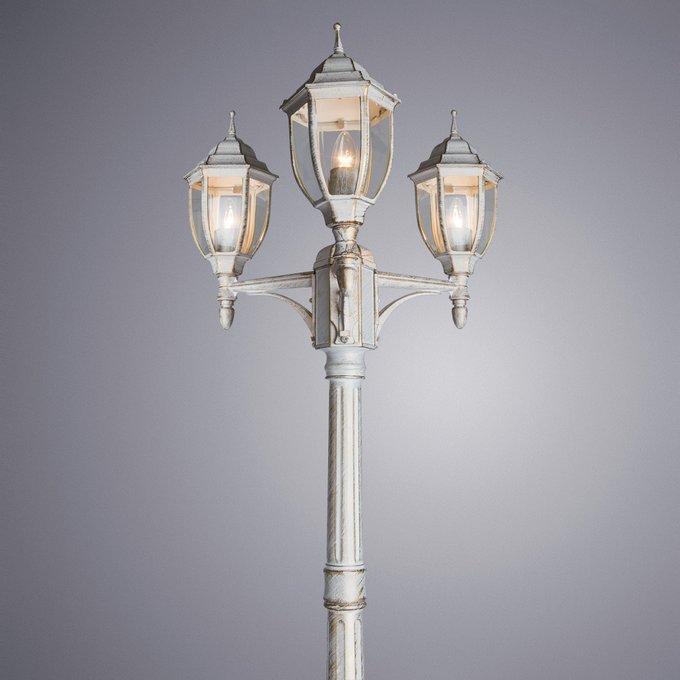Садово-парковый светильник Pegasus бежевого цвета