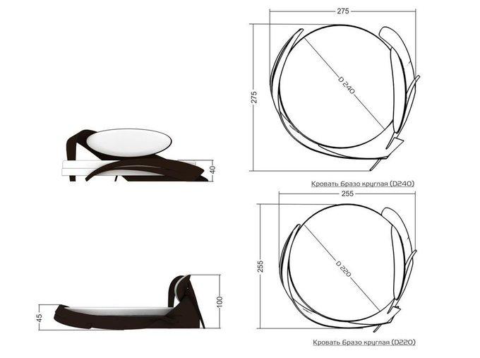 Кровать круглая «Brazo» 200 см