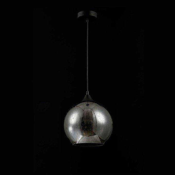 Подвесной светильник Bergen с плафоном из стекла дымчатого цвета