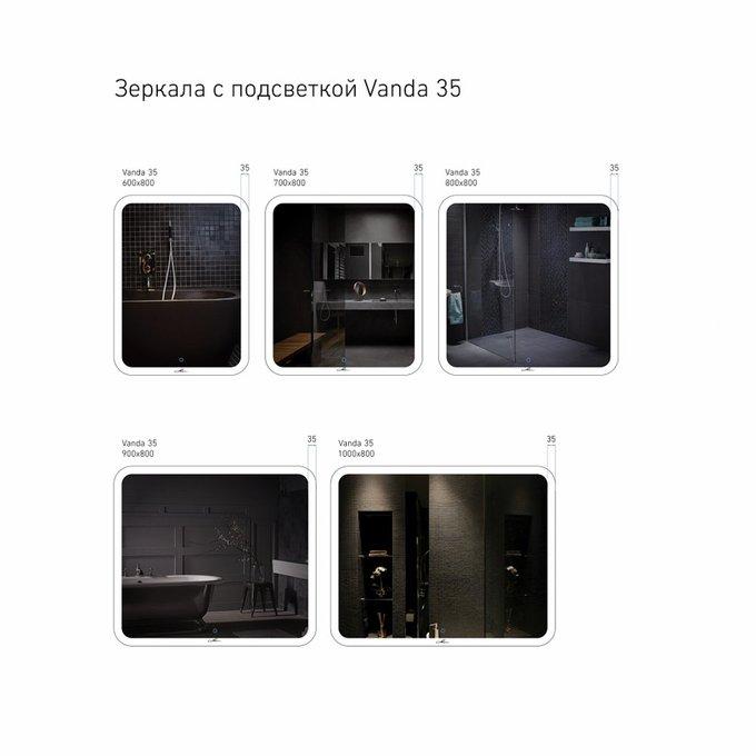 Зеркало с подсветкой Vanda-35 80
