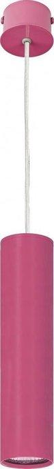 Подвесной светильник Eye розового цвета