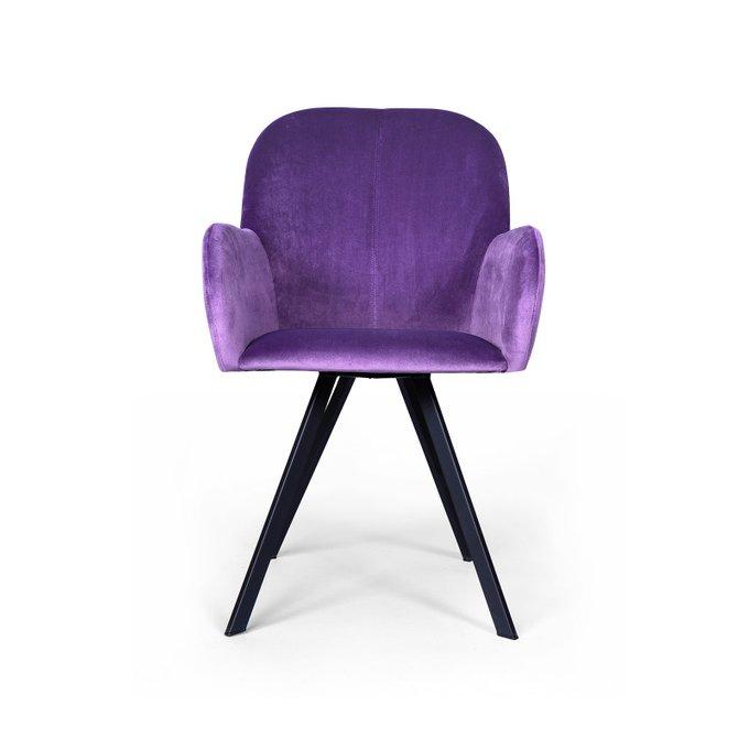 Стул Humble фиолетового цвета