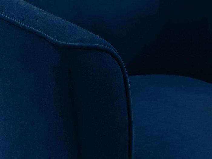 Кресло California темно-синего цвета
