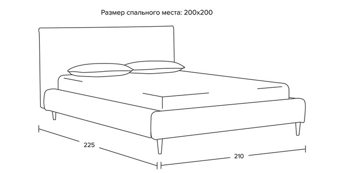 Кровать Эмбер 200х200 бежевого цвета