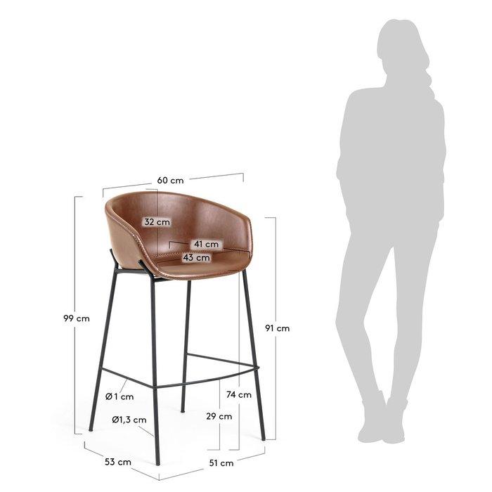 Барный стул Zadine коричневого цвета