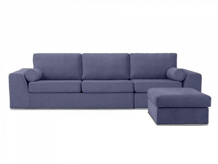 Модульный диван-кровать с пуфом Igarka синего цвета