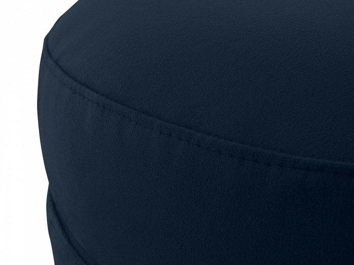 Пуф Barrel малый темно-синего цвета