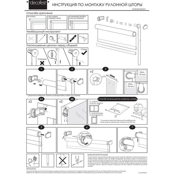 Рулонная штора Миниролл Блэкаут Штрих белого цвета 60x175