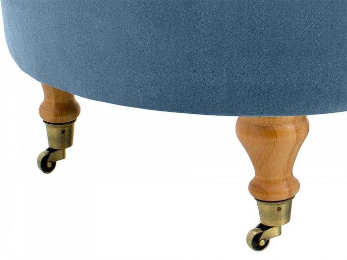 Пуф Meggi синего цвета на колесиках