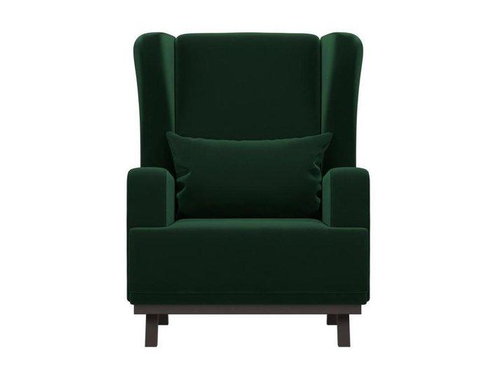 Кресло Джон зеленого цвета