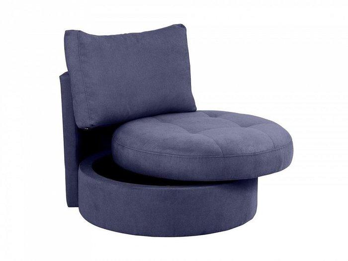 Кресло Wing Round фиолетового цвета