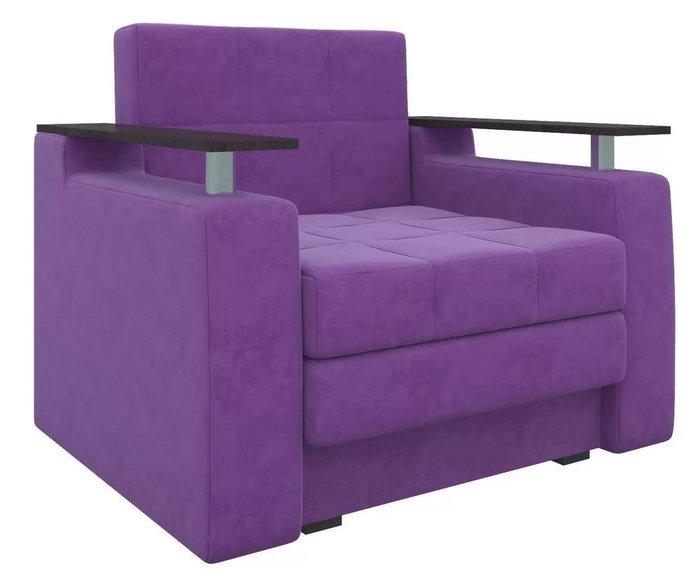 Кресло-кровать Мираж фиолетового цвета