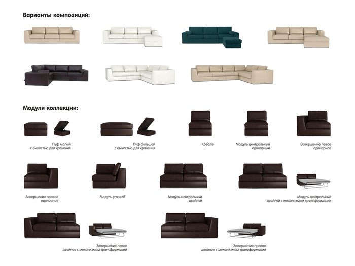 Диван-кровать Igarka черного цвета