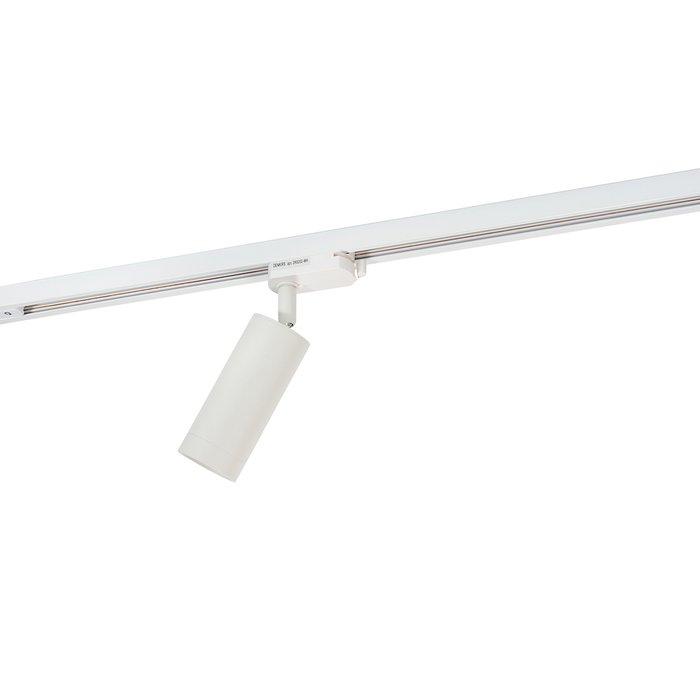 Трековый светильник из алюминия белого цвета