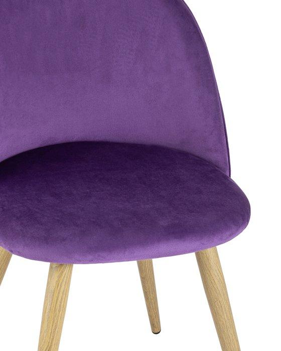 Стул Лион темно-лилового цвета