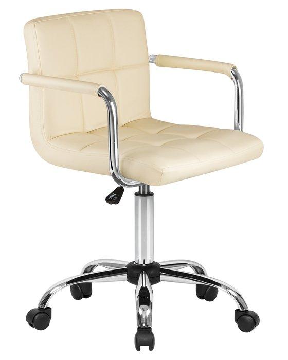 Офисное кресло для персонала Terry бежевого цвета