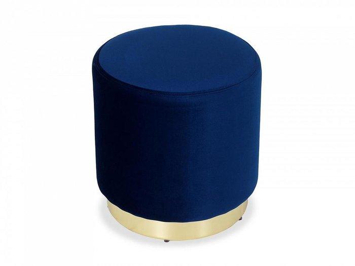 Пуфик Drim синего цвета
