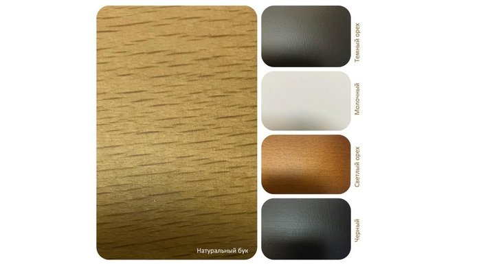 Кресло Франциско коричневого цвета
