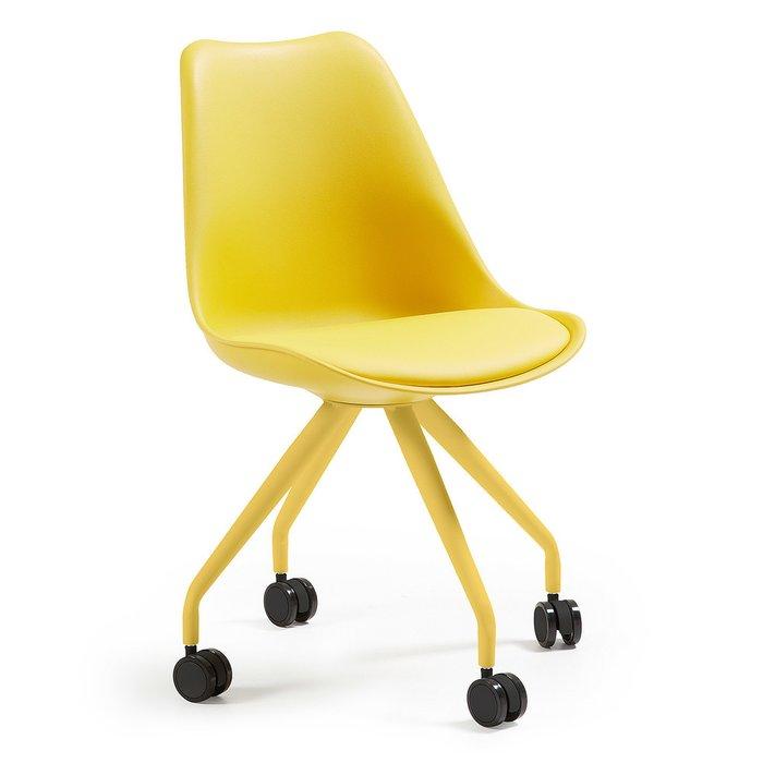Стул Lars желтого цвета