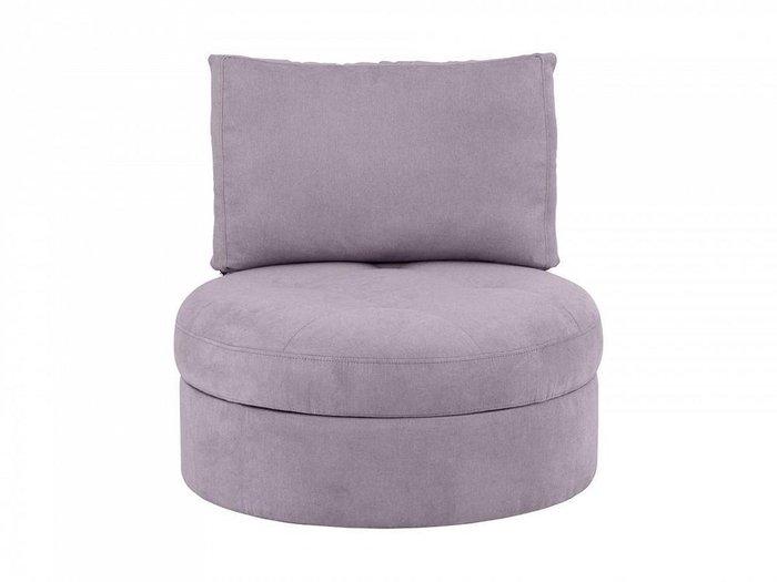 Кресло Wing Round лилового цвета