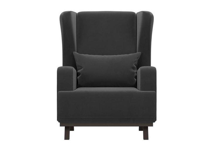 Кресло Джон серого цвета