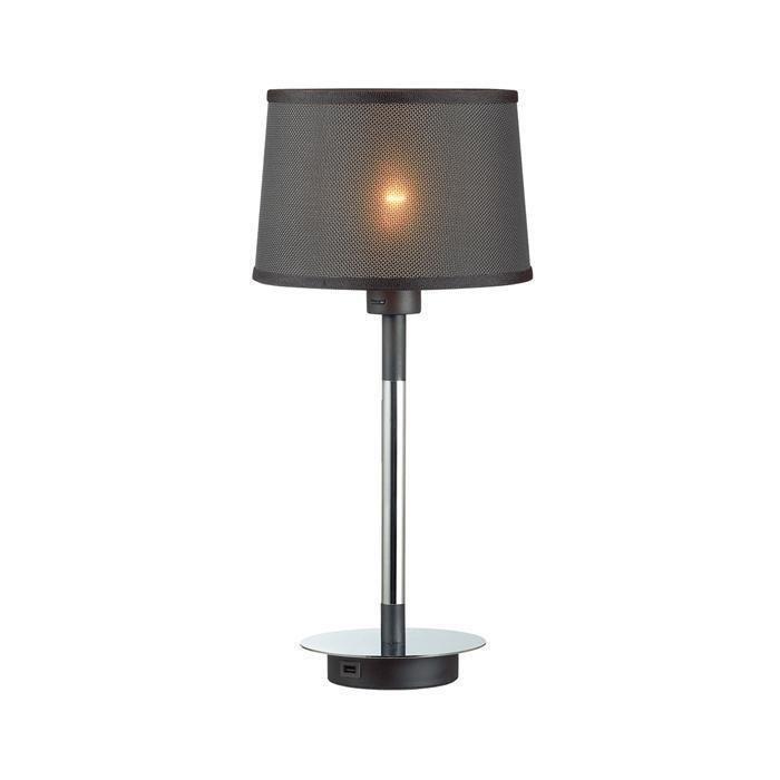 Настольная лампа Loka с черным абажуром