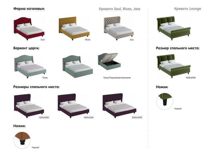 Кровать Blues фиолетового цвета 160x200