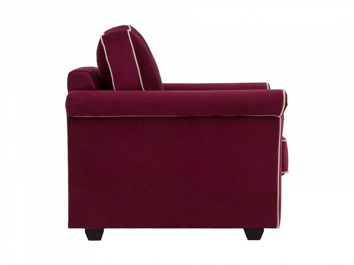 Кресло Sydney бордового цвета