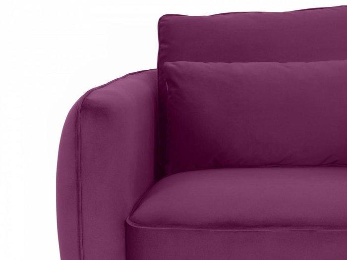 Кресло Amsterdam фиолетового цвета