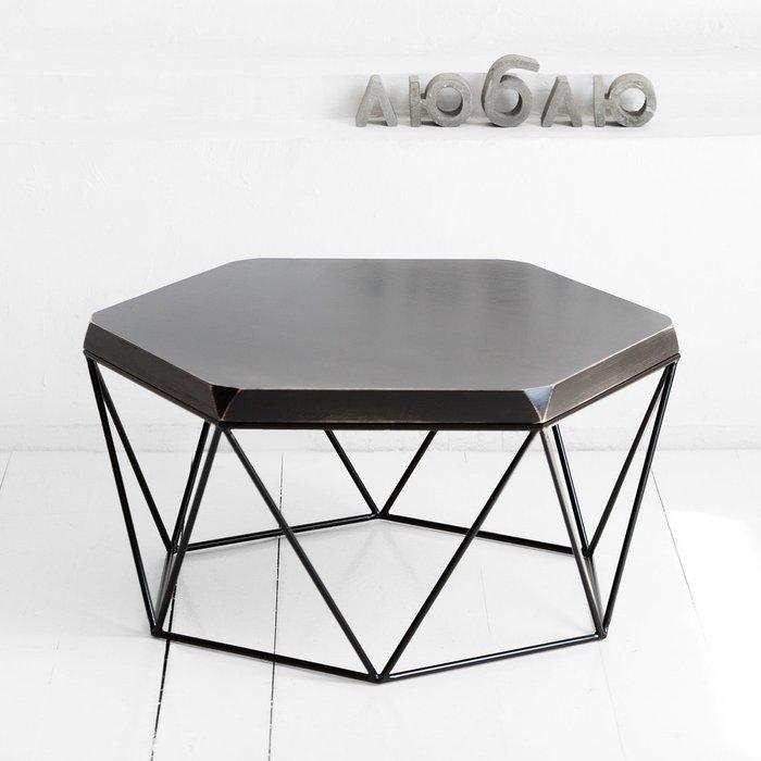 Журнальный стол Гексагон в черном цвете