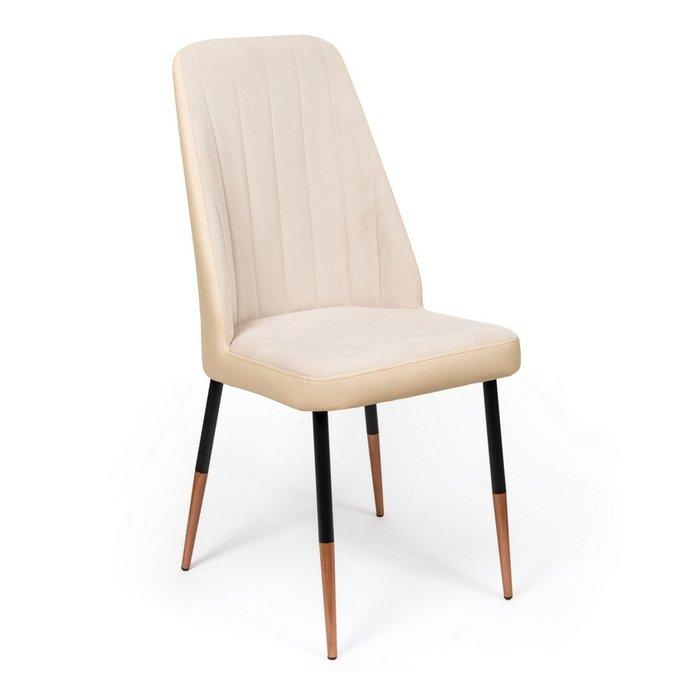 Кухонный стул Мокка Premium бежевого цвета с черными ножками