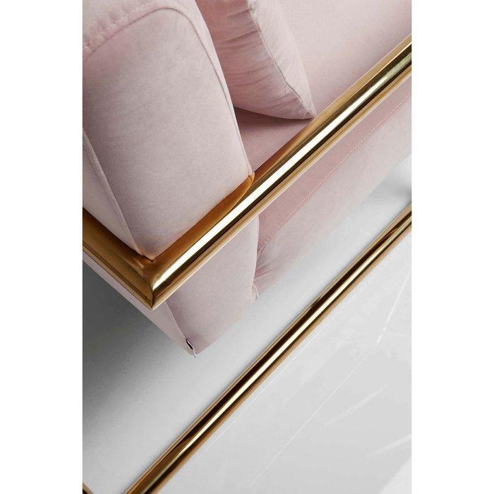 Кресло Vegas розового цвета
