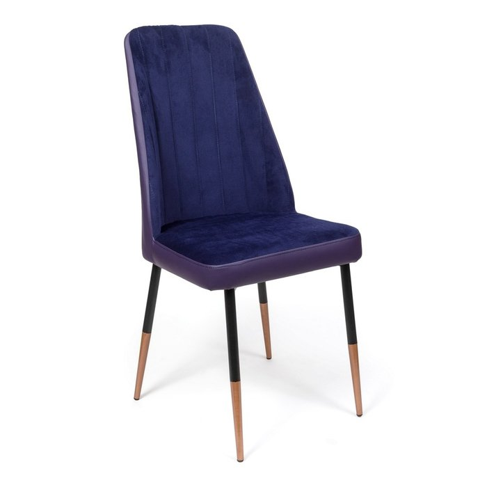 Кухонный стул Мокка Premium фиолетового цвета