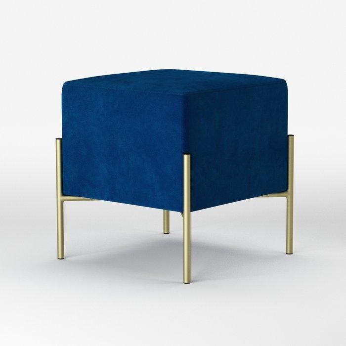 Пуф Cube синего цвета