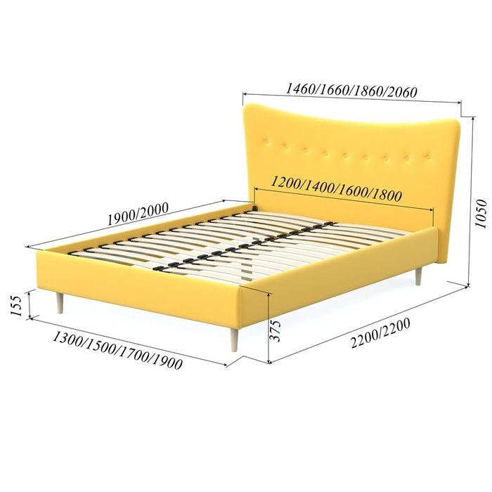 Кровать Финна 180x200 желтого цвета