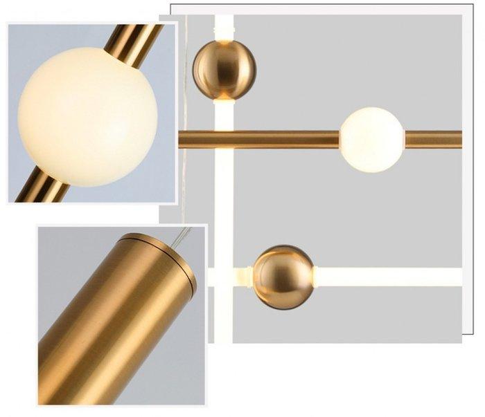 Подвесной светильник Orion из металла золотого цвета
