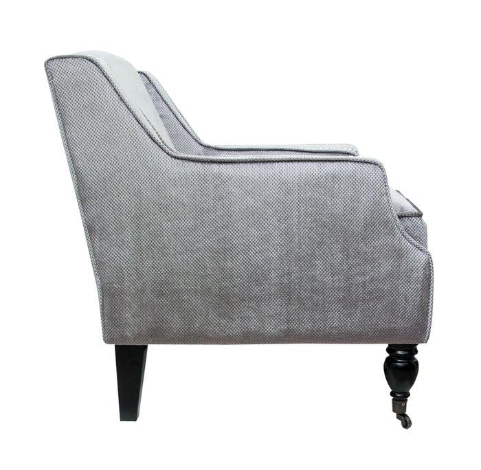 Кресло Mart rich серебряного цвета