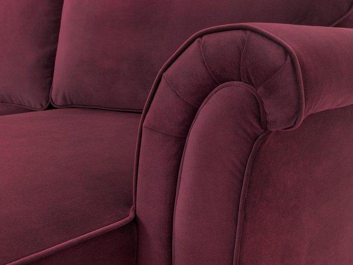 Диван Sydney бордового цвета