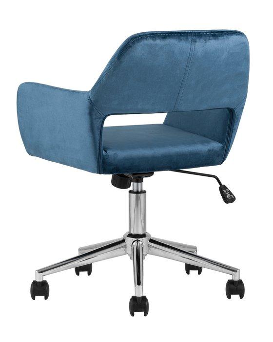 Стул офисный Ross синего цвета