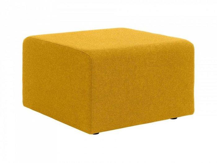 Пуф Kansas желтого цвета