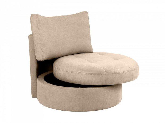 Кресло Wing Round бежевого цвета